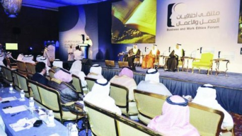 Forum stresses business ethics