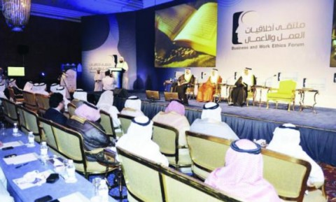 Forum stresses business ethics