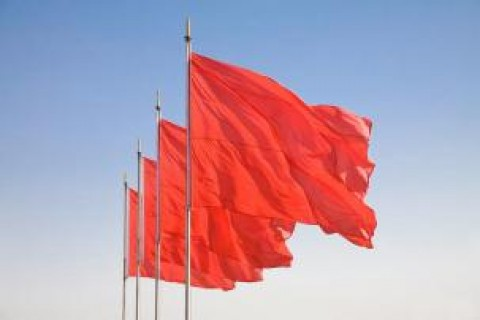 Red Flags And Compliance